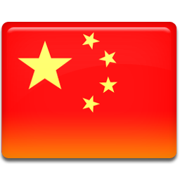 China-Flag-256_compressed