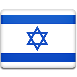 Israel-Flag-256_compressed